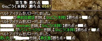 070504-46.jpg