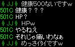 070520-a.jpg