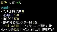 070521-7.jpg