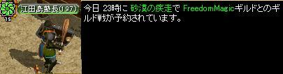 070729-36.jpg