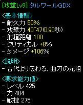 070805-2.jpg