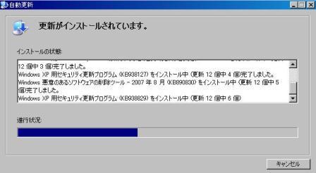 070816-111.jpg