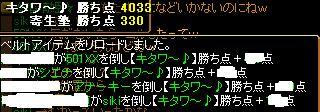 070816-130.jpg