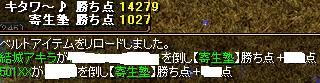 070816-152.jpg
