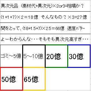 070908-10.jpg