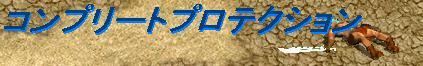 070911-26-1_20070911232331.jpg