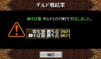 070930-28.jpg