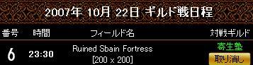 071022-1.jpg