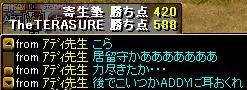 071030-35.jpg