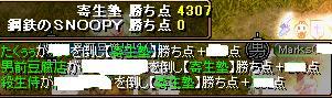 071120-38.jpg