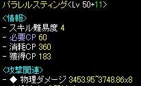 071124-18.jpg