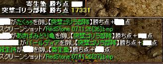 071127-38.jpg
