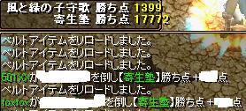 071203-9.jpg