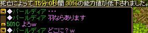 071224-1_20071224130022.jpg