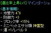 080127-14.jpg