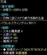 080127-37-3.jpg