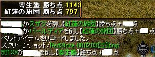 080211-23.jpg