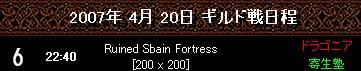 20070420011520.jpg