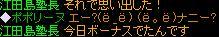 20070715231605.jpg