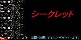 20070721154608.jpg