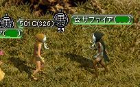 20070804091749.jpg