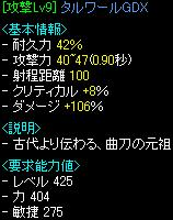 20070807204654.jpg