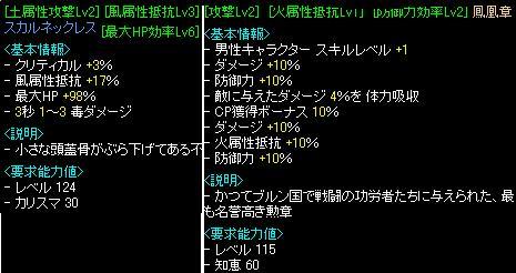 20070807210412.jpg