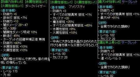 20070807211346.jpg