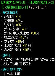 20070807214715.jpg