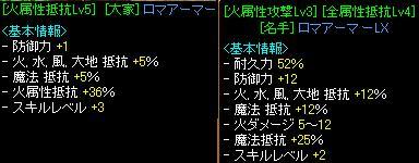 20070808195914.jpg