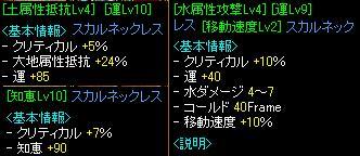 20070808201844.jpg