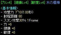 20070808203258.jpg