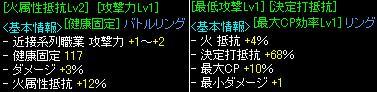 20070809213301.jpg