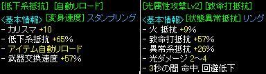 20070809214035.jpg