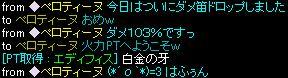 20070826150833.jpg