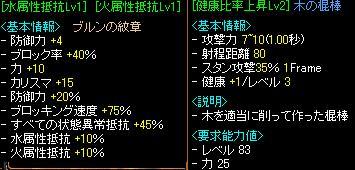 BIS2.jpg