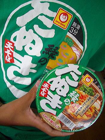 2011.7みどりのたぬき