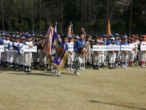 2012春季大会優勝旗返還