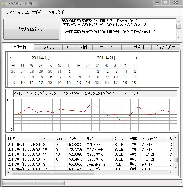 2011y04m16d_003019549.jpg