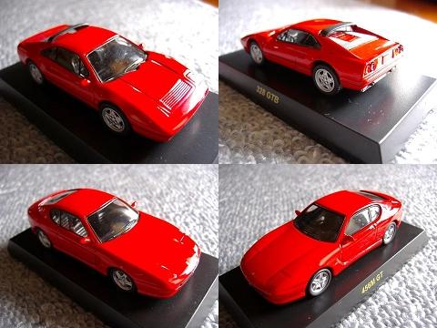 フェラーリ&フィアット1