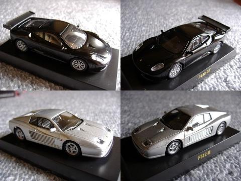 フェラーリ&フィアット4