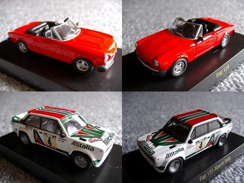 フェラーリ&フィアット5