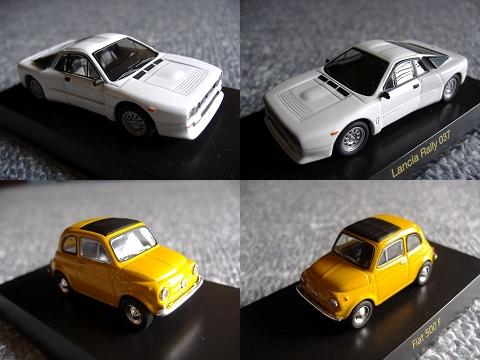 フェラーリ&フィアット6
