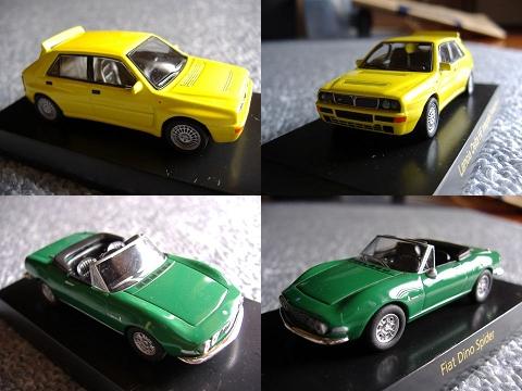 フェラーリ&フィアット8