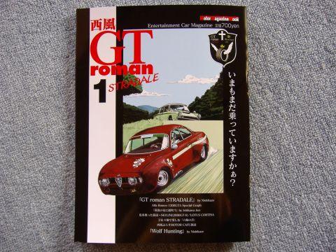 GTroman1