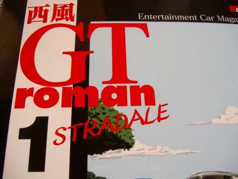 GTroman2