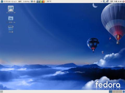 Fedora7-1