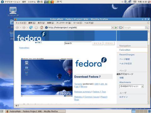 Fedora7-2