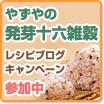 yazuya0801.jpg