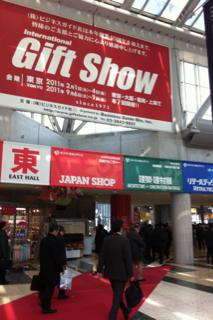 JAPAN SHOP4